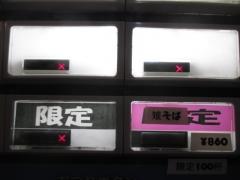 麺処 晴【壱壱】-5