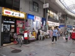 【新店】らぁ麺 さくららん-3