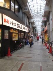 【新店】らぁ麺 さくららん-4