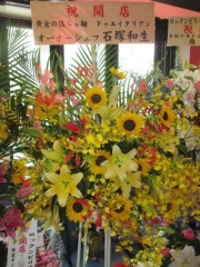 【新店】らぁめん矢 ロックンビリースーパーワン-3