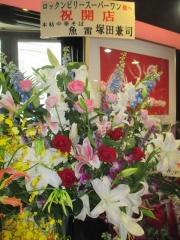 【新店】らぁめん矢 ロックンビリースーパーワン-4