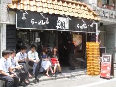 麺屋 翔【五】-1