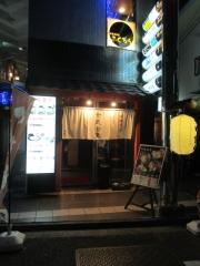 中華そば 金星食堂-1