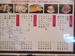 中華そば 金星食堂-5