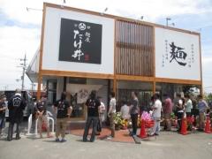 【新店】麺屋 たけ井 R1号店-1