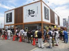 【新店】麺屋 たけ井 R1号店-2