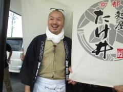 【新店】麺屋 たけ井 R1号店-4