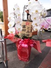 【新店】麺屋 たけ井 R1号店-5