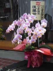 【新店】麺屋 たけ井 R1号店-6