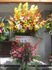 【新店】麺屋 たけ井 R1号店-7