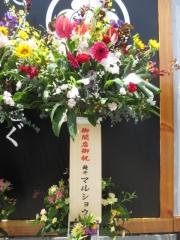 【新店】麺屋 たけ井 R1号店-8