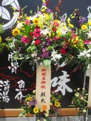 【新店】麺屋 たけ井 R1号店-9