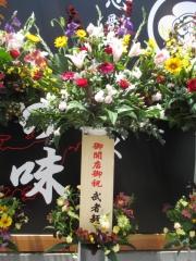 【新店】麺屋 たけ井 R1号店-10