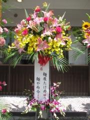 【新店】麺屋 たけ井 R1号店-11