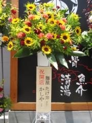 【新店】麺屋 たけ井 R1号店-12