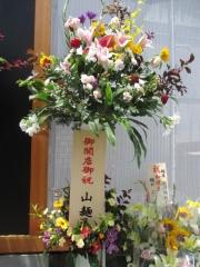 【新店】麺屋 たけ井 R1号店-13