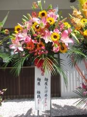 【新店】麺屋 たけ井 R1号店-15