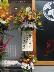 【新店】麺屋 たけ井 R1号店-17