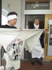 【新店】麺屋 たけ井 R1号店-21
