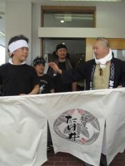【新店】麺屋 たけ井 R1号店-26