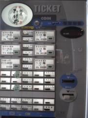 【新店】麺屋 たけ井 R1号店-27