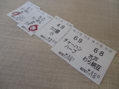 【新店】麺屋 たけ井 R1号店-29