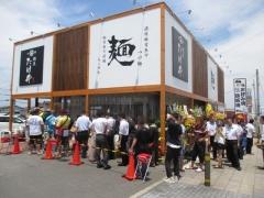 【新店】麺屋 たけ井 R1号店-42