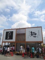 【新店】麺屋 たけ井 R1号店-43