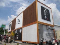 【新店】麺屋 たけ井 R1号店-44