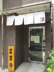 麺処 晴【壱弐】-2