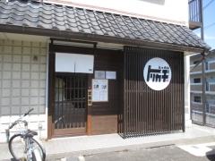 【新店】らぁめん トリカヂイッパイ-1