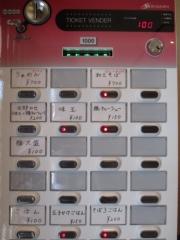 【新店】らぁめん トリカヂイッパイ-4