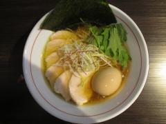 【新店】らぁめん トリカヂイッパイ-11