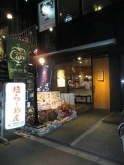 【新店】だしが命の塩らーめん ぎょぎょぎょ-1