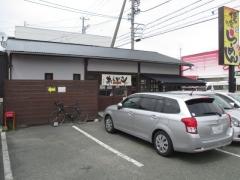 【新店】僕家のらーめん おえかき-1