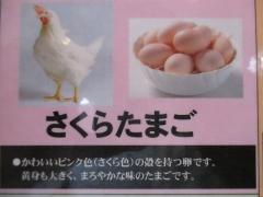 【新店】僕家のらーめん おえかき-21