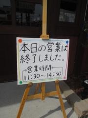 【新店】僕家のらーめん おえかき-24