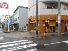 【新店】麺屋 いえろう-2
