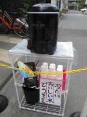 【新店】麺屋 はなび 新宿店-4