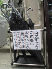 【新店】麺屋 はなび 新宿店-3