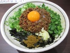 【新店】麺屋 はなび 新宿店-9