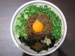 【新店】麺屋 はなび 新宿店-10