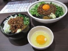 【新店】麺屋 はなび 新宿店-11