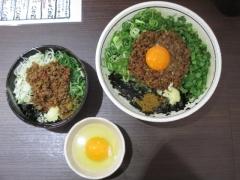 【新店】麺屋 はなび 新宿店-12