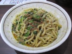 【新店】麺屋 はなび 新宿店-13