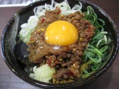 【新店】麺屋 はなび 新宿店-17