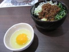 【新店】麺屋 はなび 新宿店-16