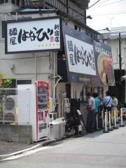 【新店】麺屋 はなび 新宿店-20
