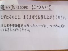 くり山-9