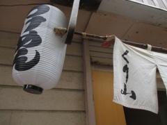 くり山-12